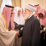 Cumbre antiterrorista en Arabia Saudita: combatiendo la yihad en La Meca