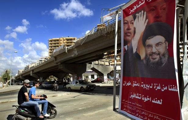 hizbollah-venzu