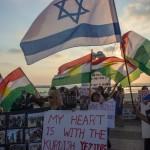 Israel y Kurdistán