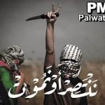 Antología del odio palestino