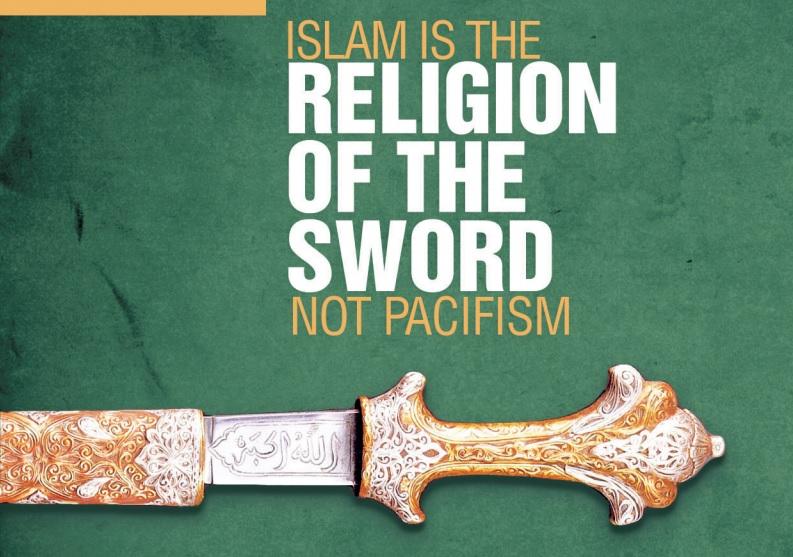 islamsword