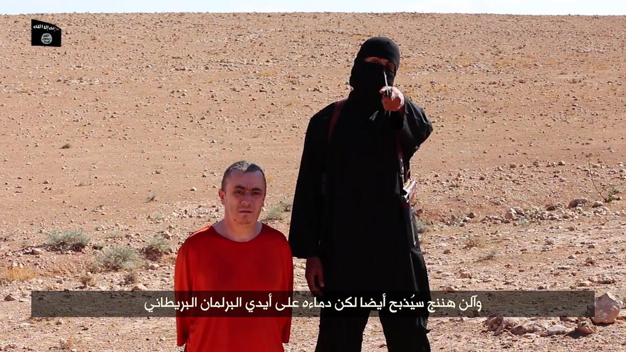 yihadijohn