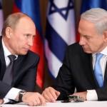 Israel y Rusia: relación estratégica