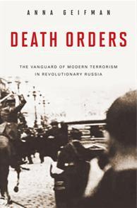 deathorders
