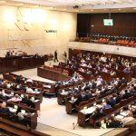 Israel – Estado nacional judío: una ley contraproducente e innecesaria