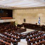 Un sistema presidencialista para Israel